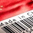 چگونه چین از نابازار بزرگ به بازاربزرگ تبدیل شد؛  بزرگترین چرخش اقتصادی قرن بیستم زیر ذرهبین