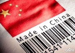 چرا ترامپ تعرفه واردات کالای چینی را افزایش داد؟