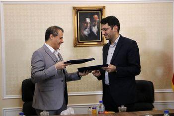 امضا تفاهم نامه همکاری فروشگاههای زنجیرهای رفاه با وزارت کار