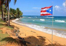 پورتوریکو، ایالت جدید آمریکا شد
