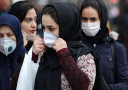 آخرین آمار کرونا در ایران| بازگشت تعداد مبتلایان روزانه به زیر ۲۰۰۰ تن