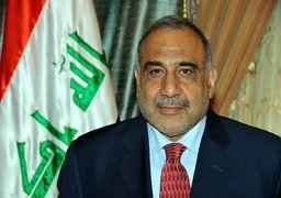 ۵ وزارتخانه عراق به نیروهای اهل سنت واگذار میشود