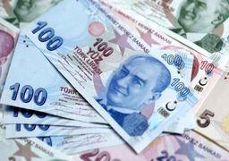 لیر ترکیه در پایینترین سطح ۶ هفته اخیر