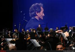 کنسرت ارکستر سمفونیک به رهبری شهرداد روحانی