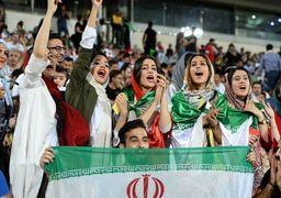 حضور زنان در بازیهای تیم ملی فوتبال ؟