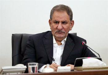ضرب الاجل یک هفتهای جهانگیری به وزارت صمت