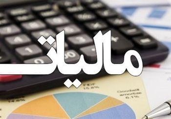 بخشنامه جدید مالیاتی برای پرداختهای بالای ۵ میلیون تومان+ سند
