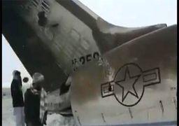 طالبان: هواپیما آمریکایی بود، ساقطش کردیم