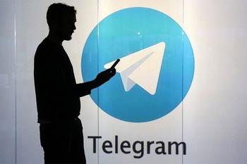 تم شب و روز به نسخه تلگرام اضافه شد+عکس