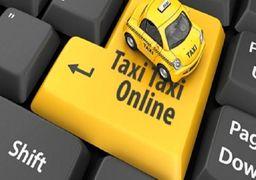 توقف ثبتنام رانندگان یک تاکسی اینترنتی