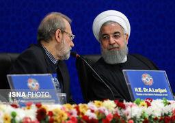 لاریجانی قانون اصلاح قانون مبارزه با پولشویی را ابلاغ کرد