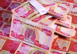 قیمت دینار عراق امروز سهشنبه ۲۶ شهریور ۱۳۹۸