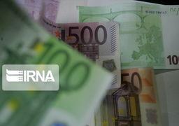 میزان بدهیهای خارجی ایران کاهش یافت
