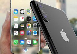 اپل در آستانه رونمایی از سه مدل آیفون جدید