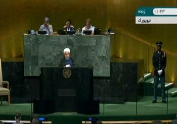 جایگاه هیات دیپلماتیک آمریکا هنگام سخنرانی روحانی در سازمان ملل + عکس