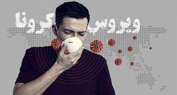 فیلم| ریههای فرد مبتلا به کرونا چه شکلی میشوند؟