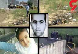 اعدام قاتل آتنا اصلانی در ملاعام