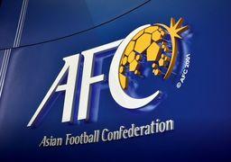 رد درخواست عربستان و امارات توسط AFC