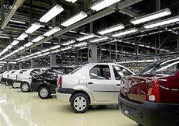 قیمت خودرو روندی افزایشی دارد + جدول