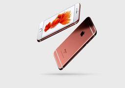 آیفون S6؛ بهترین گوشی هوشمند اپل در سال ۲۰۱۶