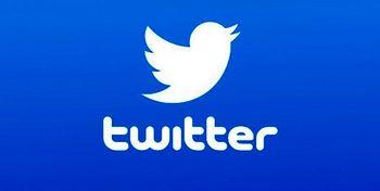 واکنش کاخ سفید به بیانیه توییتر درباره توئیتهای رهبر انقلاب