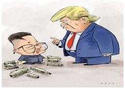 تمام مذاکره ترامپ و اون در یک قاب!