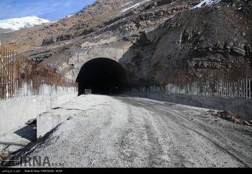 آزاد راه تهران - شمال
