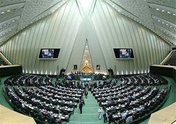 4 وزیر پیشنهادی روحانی رای آوردند