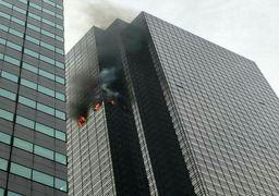 آتشسوزی در برج ترامپ در نیویورک، یک کشته و 4 زخمی