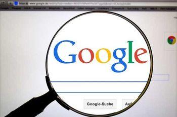 کیهان مدعی شد؛  توطئه گوگل علیه ایران!