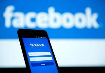 آیا فیسبوک به اطلاعات حساب بانکی کاربران دسترسی پیدا خواهد کرد