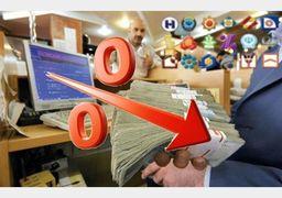 آیا نرخ سود بانکی تغییر خواهد کرد؟