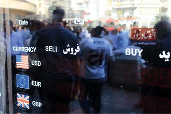 وضعیت فرسایشی در بازار ارز /درهم زندانی شد