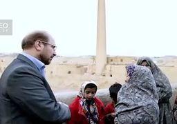 دومین فیلم مستند انتخاباتی محمدباقر قالیباف + فیلم کامل