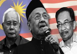 نخست وزیر مالزی پس از شکست انتخاباتی ممنوع الخروج شد!