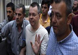 دادگاه ترکیه با آزادی کشیش آمریکایی موافقت کرد+واکنش ترامپ