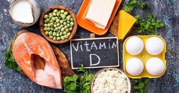 ویتامین دی ما را از کرونا نجات می دهد؟