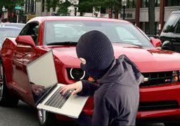 ابراز نگرانی از هک شدن خودروهای هوشمند