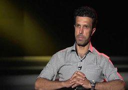صفحه اینستاگرام گزارشگر فوتبال ایران هک شد!