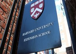 لغو همکاری دانشگاه هاروارد با مؤسسه خیربه «بنسلمان»