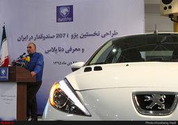 شرایط و جزییات فروش ایران خودرو در 15 اردیبهشت 98