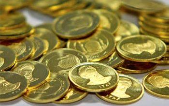 قیمت سکه نیم سکه و ربع سکه امروز دوشنبه 99/06/03 | قیمت ها کاهشی شد + جدول