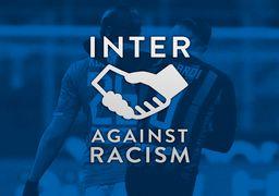 واکنش باشگاه اینتر به اتهامات نژادپرستانه