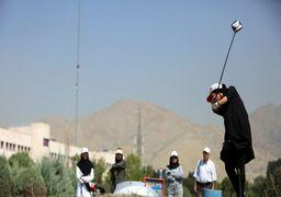 گلف بازی بانوان در حوالی برج میلاد +عکس