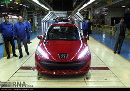 ایران خودرو قیمت جدید پژو 207 دنده ای و پژو 405 SLX را اعلام کرد + جزئیات