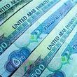 نرخ حواله درهم عامل رشد قیمت دلار
