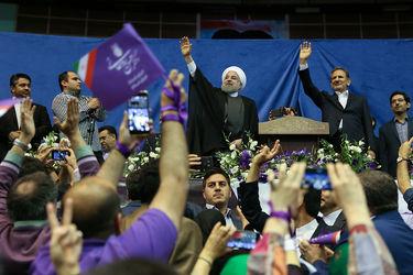 تصاویر همایش حامیان حسن روحانی در ورزشگاه آزادی (2)