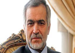 قرائت گزارش تخلفات حسین فریدون در کمیسیون آموزش