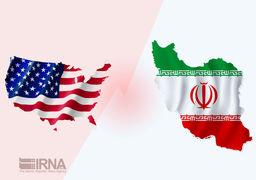 آمریکا در توقیف ۶.۹ میلیارد دلار از داراییهای ایران ناکام ماند