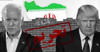 ایران از نگاه ترامپ و بایدن